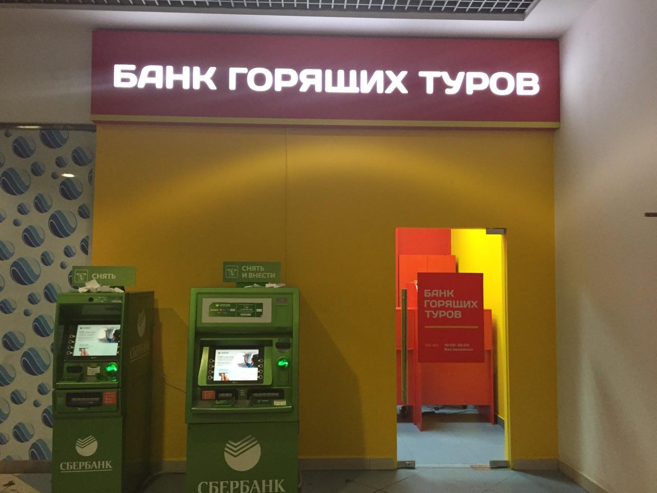 льготный период кредитной карты альфа банка